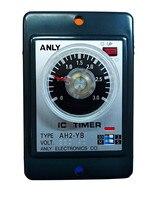 ANLY AH2-YB çok aşamalı zaman sınırı röle zaman rölesi zaman kontrolörü