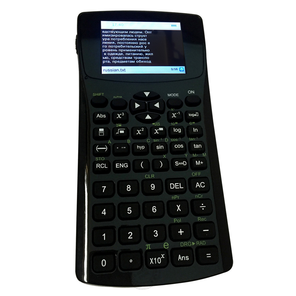 Portable multi function calculator with ebook text reading video.