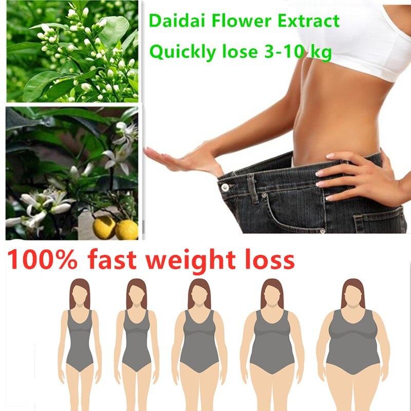 Быстрая потеря веса для мужчин и женщин, экстракт DAIDAIHUA, травяная потеря веса, жиросжигающая диета, топ для похудения, оригинал
