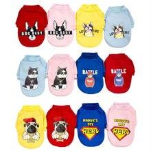 Одежда для домашних животных собак и кошек осенне зимняя одежда