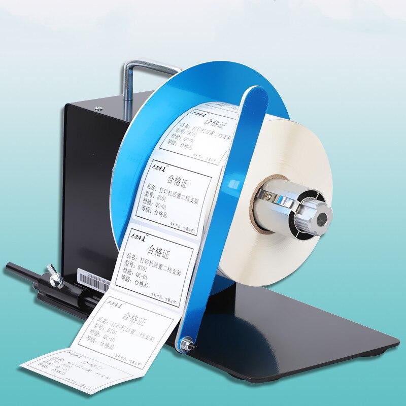 Automática da Etiqueta do Código de Barras do Rebobinador da Etiqueta da Etiqueta da Etiqueta da Roupa Etiqueta Roupa da