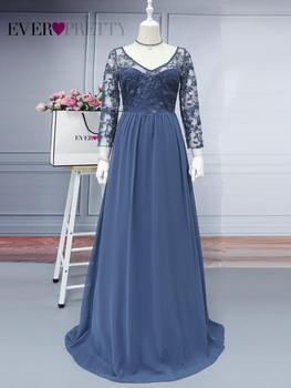 Plus Size Mother Of The Bride Dress Ever Pretty EZ07633 Elegant A-line Lace Appliques Long Party Gowns 2020 Vestido De Madrinha 5