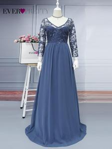 Image 5 - حجم كبير فستان عروس من أي وقت مضى جميلة EZ07633 أنيقة ألف خط الدانتيل يزين رداء حفلات طويلة 2020 Vestido De Madrinha