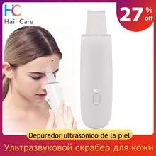 Ультразвуковая чистка лица Ультразвуковая щетка для кожи Глубокая очистка лица скруббер вибрирующий очищающий для лица шпатель для кожи пилинг прибор для красоты