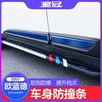High quality stainless steel Door Side Body Molding Chrome Trim Cover For Mitsubishi Outlander 2016 2019 car accessories Styling