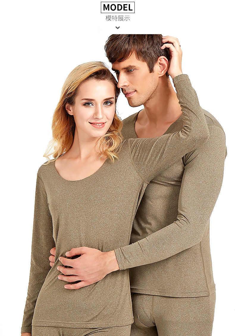 Amant coloré femmes ou hommes automne hiver chaud sous-vêtement thermique doux épais vêtements longs Johns femmes pour vêtements d'hiver