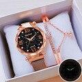 Женские магнитные часы с браслетом в коробке, женские наручные часы звездного неба, 2019, relogio feminino reloj mujer, часы из розового золота для