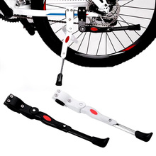 Adjustable MTB Road Bicycle Kickstand Parking Rack Mountain Bike Support Side Kick Stand Foot Brace Cycling Parts Hot 2017 new arrival 16 to 27 alloy adjustable bike support foot brace kickstand kick stand for mtb road mountain bicycle cycling