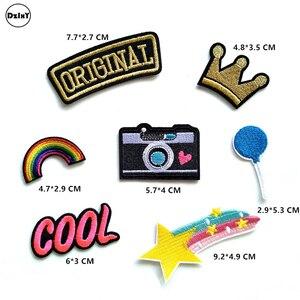 Image 4 - (30 Differents Packs können Wählen) Stickerei Parches Eisen auf Patches für Kleidung DIY Streifen Kleidung Aufkleber Appliques Abzeichen