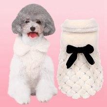 Теплая одежда для собак мальчиков