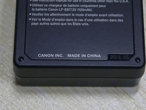 Image 2 - Lithium battery charger For Canon Camera EOS 700D/650D/600D/550D LP E8 Battery