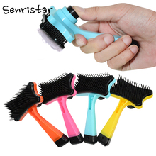 Pet Dog Hair Removal Comb Cat Fur Brush Grooming Tools Clipper Shedding For Puppy Small Supplies