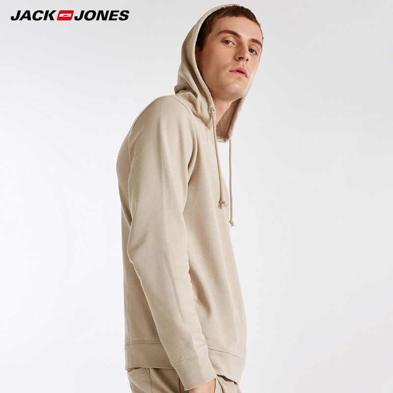 Jack Jones Hoodies Heren Lange Fleece Jas Sweatshirts | 2183HE506