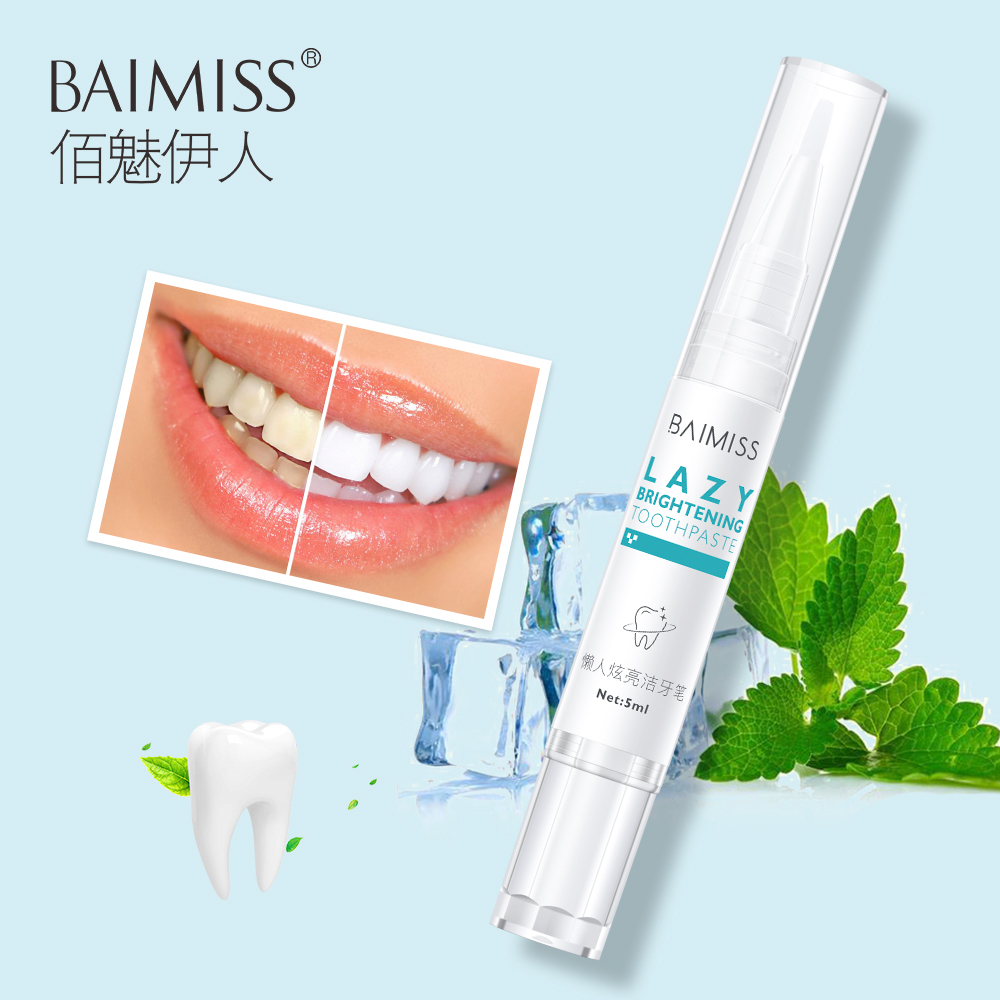 BAIMISS Teeth Whitening Pen Toothpaste Toothbrush Serum Cleansing Dental Tools Essence Gel Oral Hygiene Remove Plaque Stains 5ml
