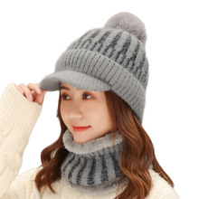 Brand  Women Winter Knitted Skullies Beanies Hats Warm Thick Hat Female Scarf Hat Set Knitted  Beanie Caps Outdoor Riding Sets Balaclava