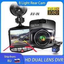 Car DVR Full HD 1080P Mini Camera Loop Recording Dashcam Video Registrator G Sensor Night Vision Dash Cam Wide Angle Recorder