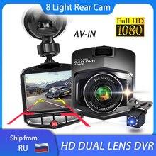 רכב DVR Full HD 1080P מיני מצלמה הקלטת לולאה Dashcam וידאו Registrator G חיישן ראיית לילה מצלמת דאש רחב זווית מקליט