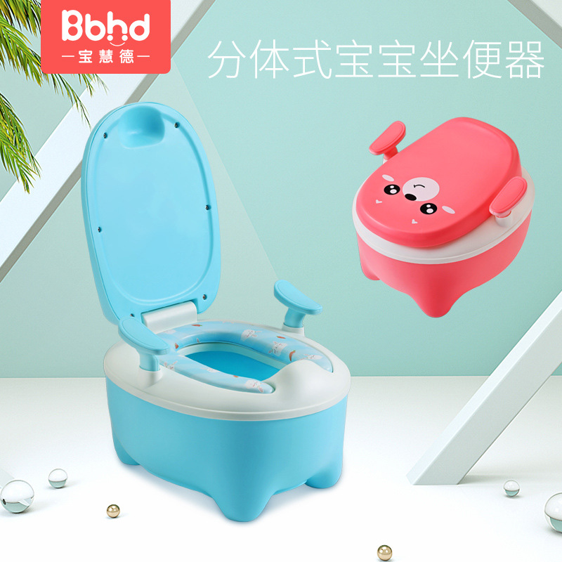 Babybro De CHILDREN'S Toilet Pedestal Pan Women's 1-3 Years Old 6 Infant CHILDREN'S Kids Male Baby Urinal Bedpan Extra-large No.