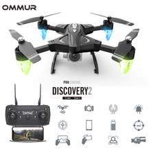 ommur F69 Professional PRO Drone long Fly time 2.4GHz WIFI HD Wide angle 1080P camera Intelligent Control Face Recognize photo