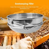 Filtros de mel criativos  filtros de mel de aço inoxidável com filtro de camada dupla em lmpuridades no filtro de mel  ferramenta de apicultura