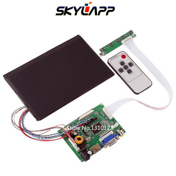 7''Inches LCD Display screen High Resolution 1280*800 IPS Screen With Remote Driver Control Board 2AV HDMI VGA for Raspberry Pi
