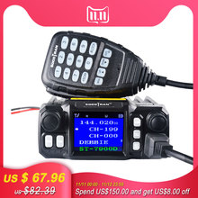 In Moscow Car Mobile Walkie Talkie  Amateur Ham Radio Vehicle Transceiver 136/220/350/440MHZ 4 Bands UHF VHF Mobile car radios