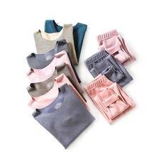 Детские пижамные комплекты на осень и зиму однотонные костюмы