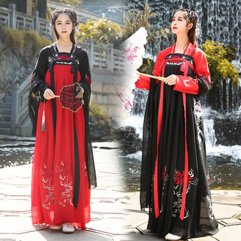 Hanfu women 한푸 Chinese Ancient Costume Traditional Folk Dance Stage Performance Clothing Retro chinese Princess hanfu Dress