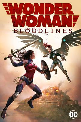 神奇女俠:血脈海報