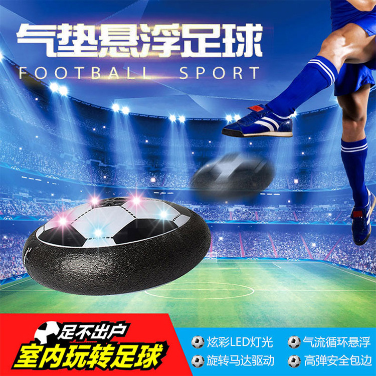 Interactive Foam Electric Football Air Cushion Suspension Football Light Included Light Parent And Child Play Indoors And Outdoo image