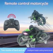 Car-Model Motorcycle Remote-Control Mini Drone Aircraft Vehicles Rc-Toys Diecasts Gifts