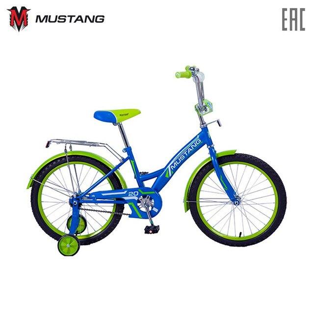 """Велосипед MUSTANG детский """"20"""", доставка от 2-х дней"""