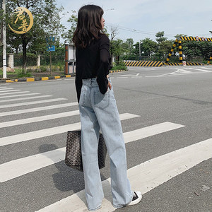 Image 5 - ارتفاع الخصر الجينز النساء حجم كبير 5xl الشارع نمط الكورية موضة كامل طول ضئيلة المرأة أزياء نوفا واسعة الساق بنطلون أنيق