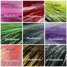 9 цветов, 18 упаковок Flashabou, Голографическая мишура, вспышка, муха, джиг, изготовления приманки, рыбалка