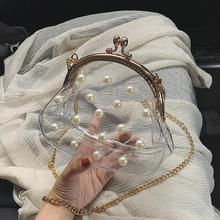 Transparent Jelly Pearl Clip bag 2020 Summer New High quality PVC Women's Designer Handbag Chain Mini Shoulder Messenger Bag