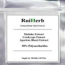 100gram (3.52oz) (Cordyceps +Maitake +Agaricus Blazei) Mixed Mushroom Extract 50% Polysaccharide free shipping 1kg shiitake 50 1 extract 50% polysaccharide pow der