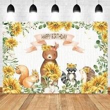 Yeele джунгли динозавр ребенок день рождения портретная Ткань