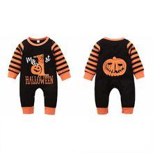 Комбинезон для младенцев мальчиков девочек и на Хэллоуин цельный