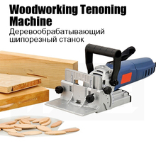 Woodworking Tenoning Machine Carpentry Tools Puzzle Machine Groover Copper Motor 900W Biscuit Jointer Electric Tool