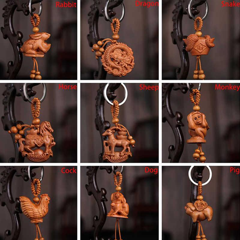 1 قطعة للجنسين 12 زودياك المفاتيح الخشب الطبيعي كيرينغ الحيوان قرد النمر الأغنام التنين أرنب ثعبان كيرينغ هدية للأطفال