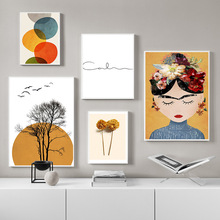 Sun Tree Flower Landscape Calm Quotes Wall Art Canvas Painting Nordic Posters And Prints Wall Pictures For Living Room Decor
