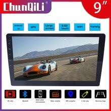 ChunQiLi Android 9.1 2 Din Car radio Multimedia GPS Player 2DIN 2.5D Universal For Volkswagen Nissan Hyundai Kia toyota LADA