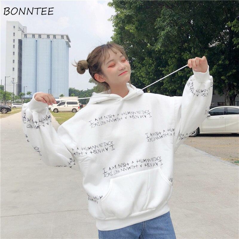 Hoodies Women Cotton Soft Trendy Korean Kawaii Loose Student Daily Sweatshirt All-match Ulzzang Casual Womens Pocket Pullovers