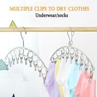 Multifunctional Stainless Steel Clothes Socks Shorts Underwear Drying Rack Hanger Laundry Hangers SP99|Drying Racks| |  -