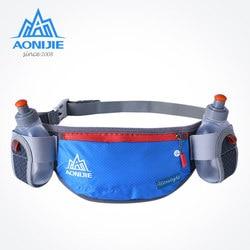 AONIJIE Hydration Waist Pack Lightweight Waist Bags Waterproof Phone Holder Belt Bag For Trail Running Jogging With 2Pcs Bottle