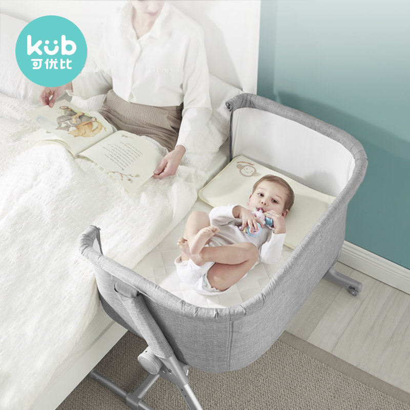0998 KUB Crib Portable Removable Babies' Bed Joint Bed Multi-functional Newborn Foldable BB Bed