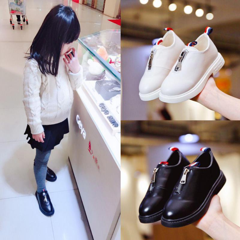 2019 Children's Casual Shoes For Girls Fashion Sequins Leather Princess Shoes Students Outdoor Sports Soft Bottom Running Shoes