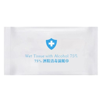250 Pieces One Time 75% Ethanol Wet Wipes, Cleaning Protectors, Alcohol Preparations, Sterile