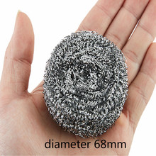 steel ball clean washing wire stainless cleaning chainmail handle brush removable pan dish scrub