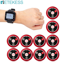 Retekess T128 Restaurant Pager Wireless Waiter Calling System Watch Receiver + 10pcs T117 Call Button For Cafe Clinic Dentist